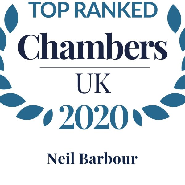 Neil Barbour Accolades